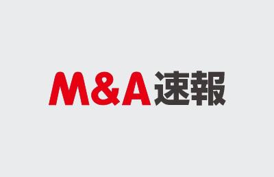 AOI TYO Holdings<3975>、米カーライル・グループと組んでMBOで株式を非公開化